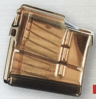 Magazine 5-Rounds for SG 55x